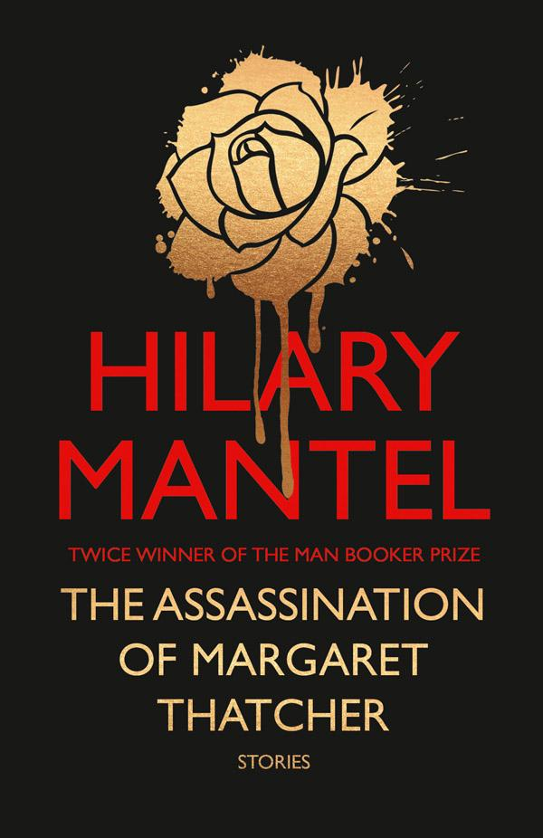 the-assassination-of-margaret-thatcher-order-now-for-your-chance-to-win-