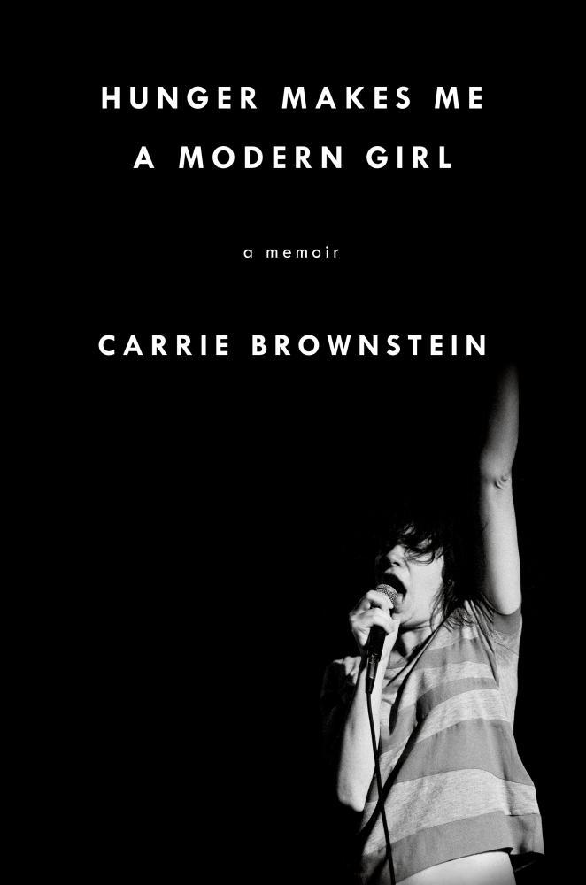 hunger-makes-me-a-modern-girl