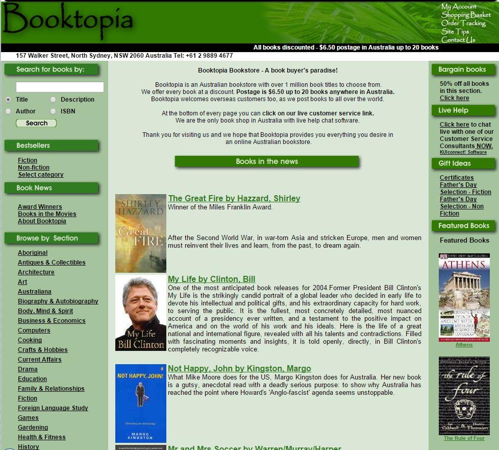 The green has arrived! The website after operated for around 6 months. Fun Fact: The photo of the fern in the top right was taken by Booktopia's CEO and co-founder Tony Nash, on the day he came up with the name Booktopia!