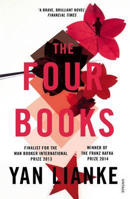 xthe-four-books.jpg.pagespeed.ic.2_wGHL7QFv
