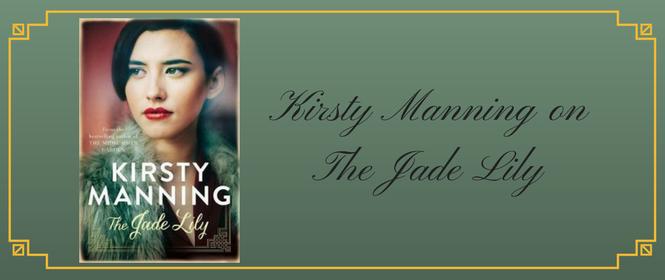 Kirsty Manning