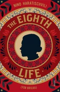 July Staff Picks - The Eighth Life