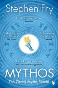 What Katie Read - Mythos