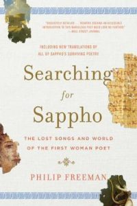 What Katie Read - Searching for Sappho