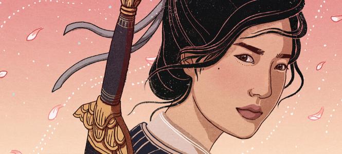 The Magnolia Sword - Header Banner