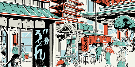 Look inside Eat Japan from Lonely Planet Food! - The Booktopian