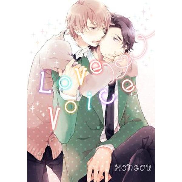 Love Voice (Yaoi Manga) - Hongou | Karta-nauczyciela.org