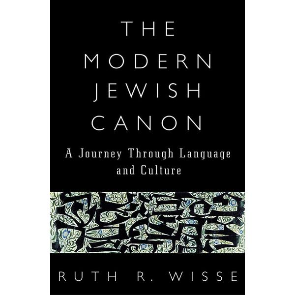 The Modern Jewish Canon - Ruth R. Wisse   Karta-nauczyciela.org