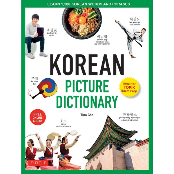 Korean Picture Dictionary - Tina Cho   2020-eala-conference.org