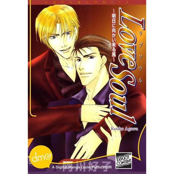 Love Soul (Yaoi Manga) - Kouko Agawa   2020-eala-conference.org