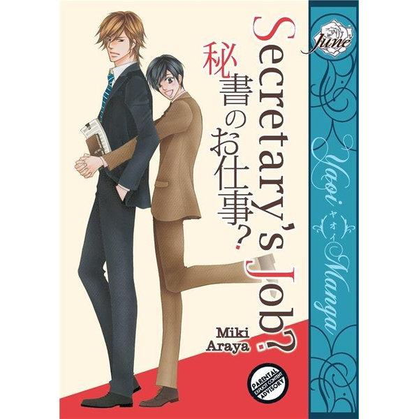 Secretary's Job? (Yaoi Manga) - Miki Araya   2020-eala-conference.org