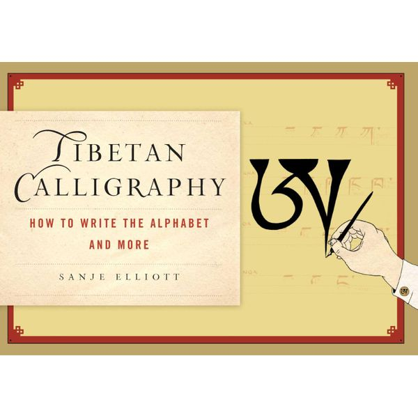 Tibetan Calligraphy - Sanje Elliott, Sarah Harding (Foreword by)   Karta-nauczyciela.org
