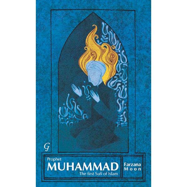 Prophet Muhammad - Farzana Moon | Karta-nauczyciela.org
